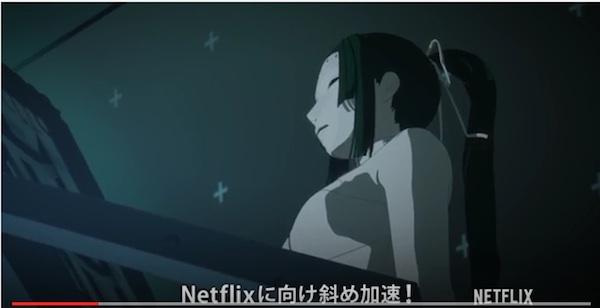 映像配信サービス『Netflix』のアニメ「シドニアの騎士」とのコラボ予告編が話題沸騰中