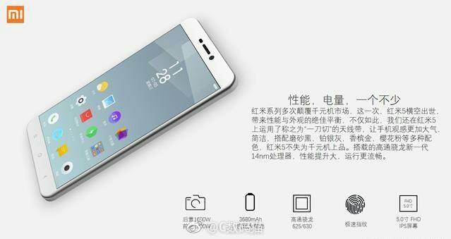 Se filtran las primeras especificaciones del Xiaomi Redmi 5