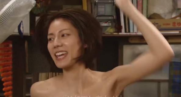 裸松下奈緒