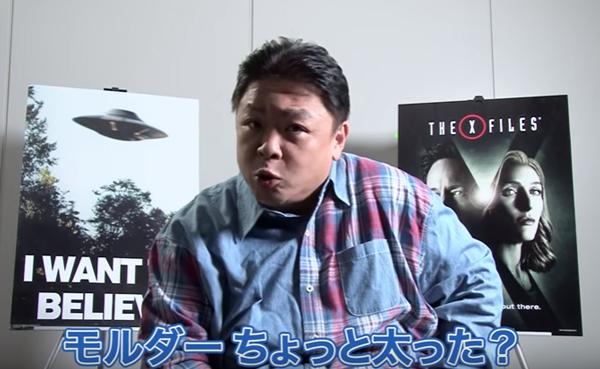【胸アツ】『X-ファイル』大ファン伊集院光が新シリーズを解説!初解禁の本編映像が入ったダイジェスト動画もあってとにかく早く観たすぎる!