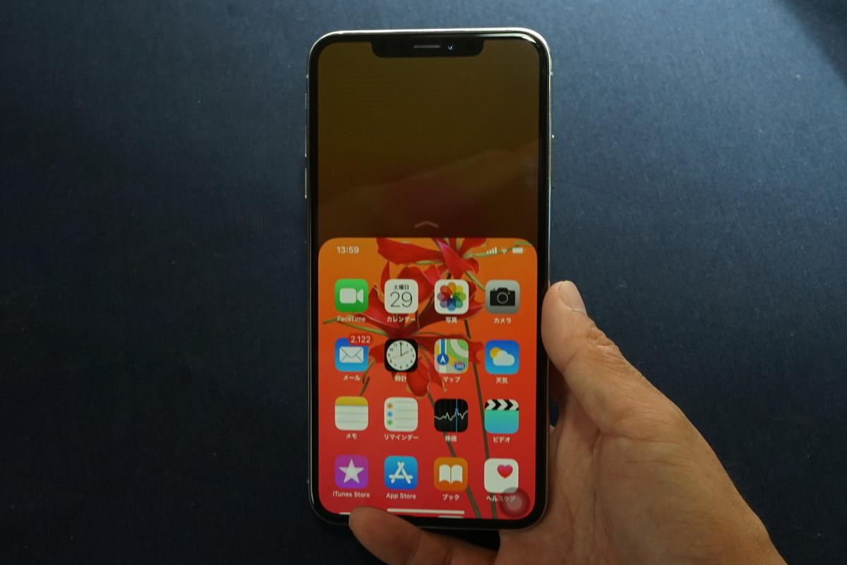 iPhone XS Maxの大画面を使いこなす
