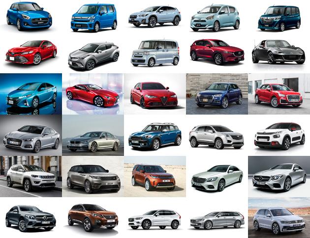 2017-2018 日本カー・オブ・ザ・イヤーにノミネートされた31台の新型車をまとめてご紹介!