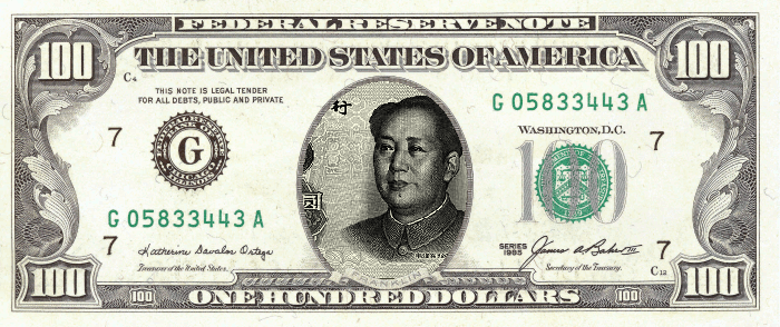 rejected currency changes, harriet tubman on 20 dollar bill, other currency replacements