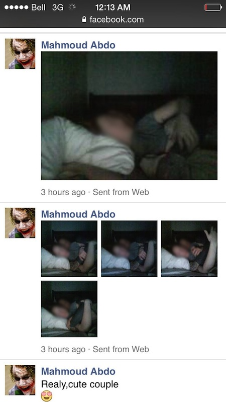 true stories that make you go nope, true scary stories, mahmoud abdo facebook