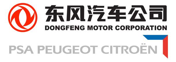 Dongfeng PSA Peugeot Citroën