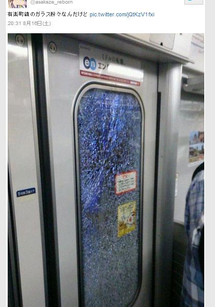 事故?それとも故意?コミケ客で賑わう有楽町線にガラス破損騒動発覚