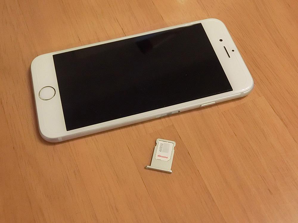 Iphone 格安 sim 格安SIMの人気おすすめランキング10選【iPhoneのおすすめSIMも紹介】|セレクト