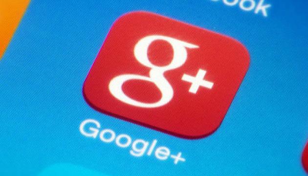 Google gibt Google+Zwang auf