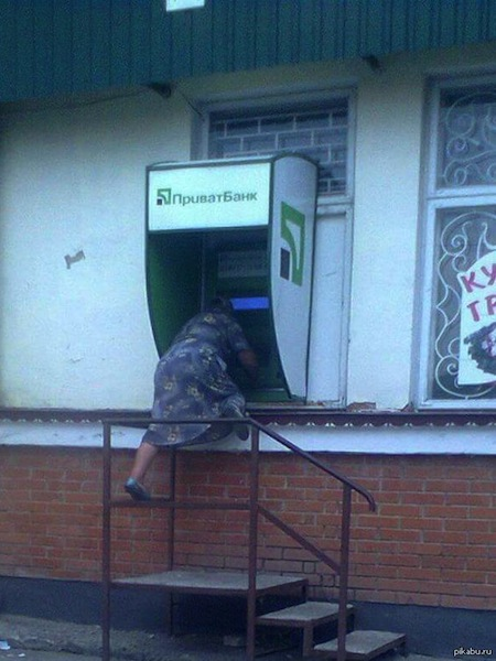 weird russia, strange russia, different in russia, russian atm machine