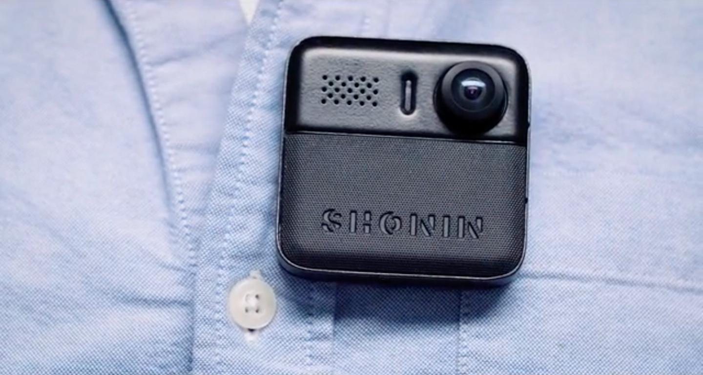 Shonin, la cámara personal que arrasa en Kickstarter
