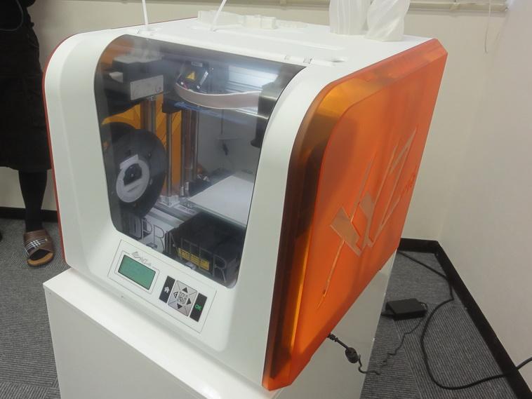 XYZプリンティングが4万9800円の3Dプリンタ『ダヴィンチ Jr. 1.0』発表、SDカードからの印刷にも対応