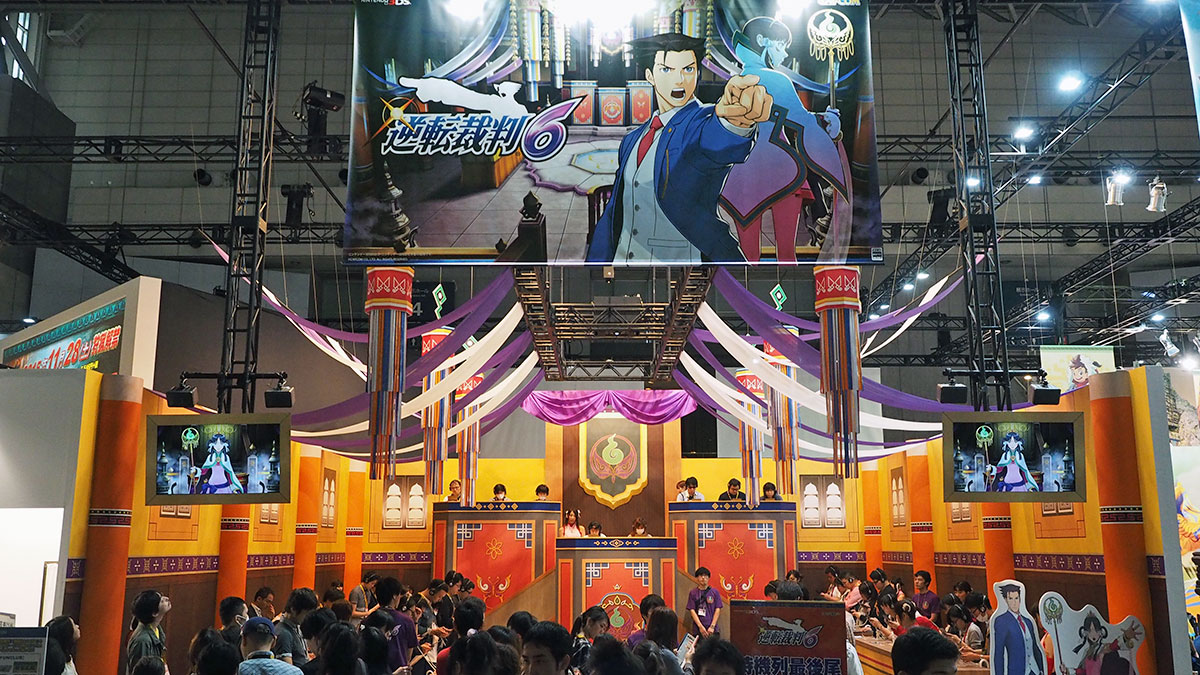 The best of the Tokyo Game Show (so far)