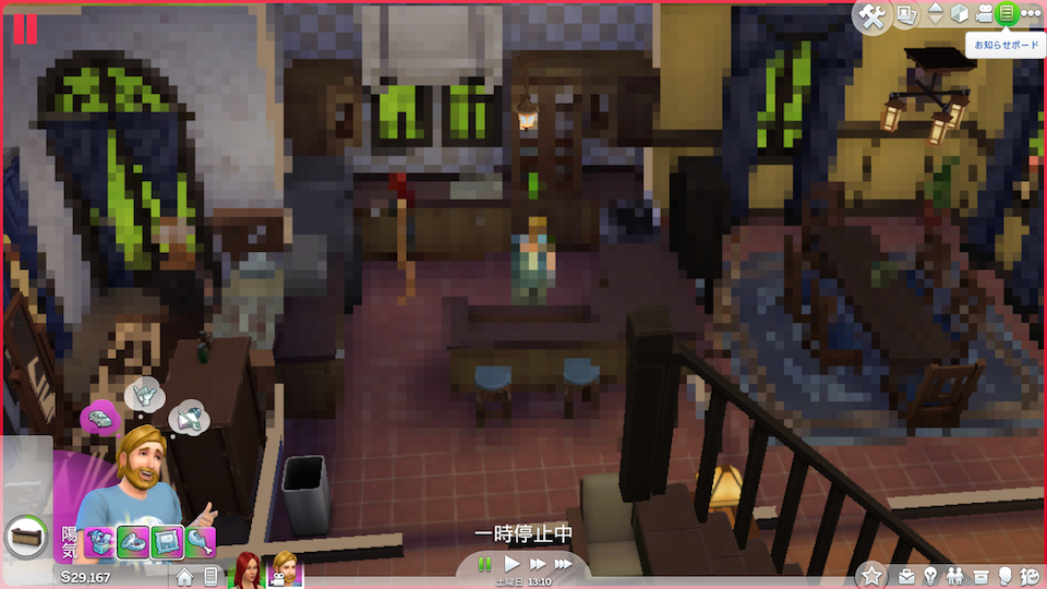 'The Sims 4' turns into a pixelated mess if you pirate it