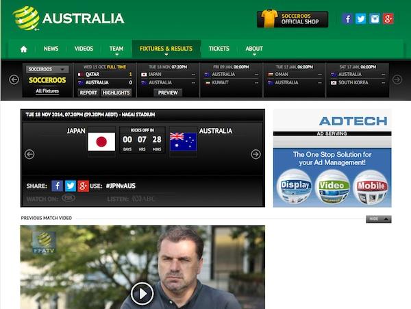 サッカー日本代表VSオーストラリア戦 豪サポーターがネット上で弱気すぎる発言連発