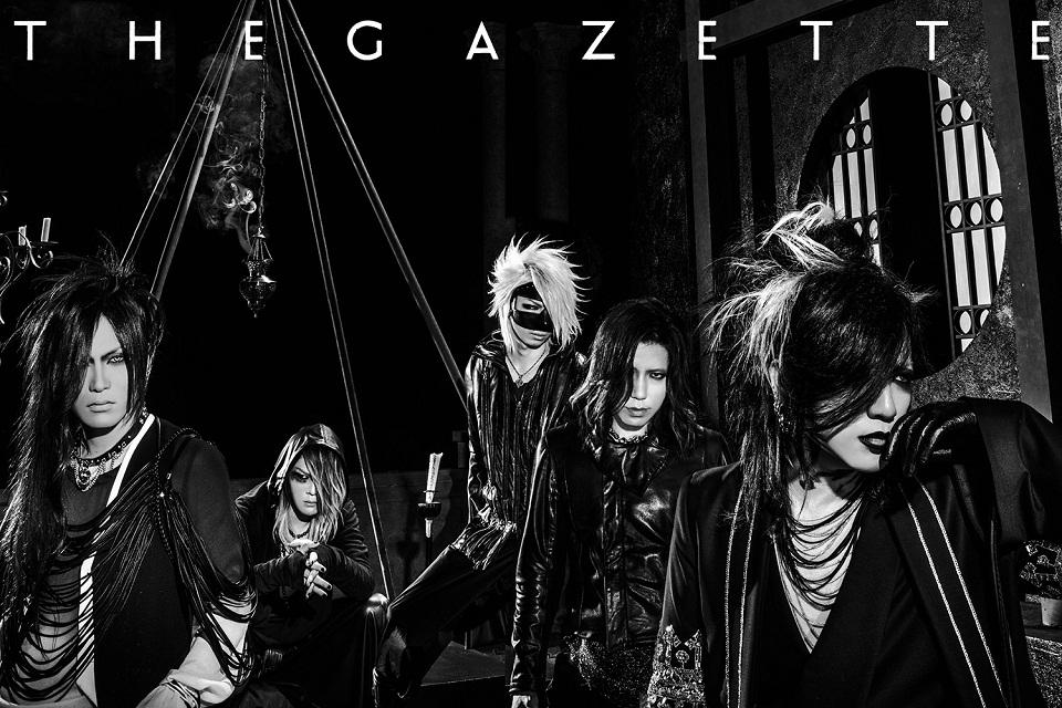 the GazettE、約2年ぶりとなる新作からメンバー制作の全曲試聴映像を公開