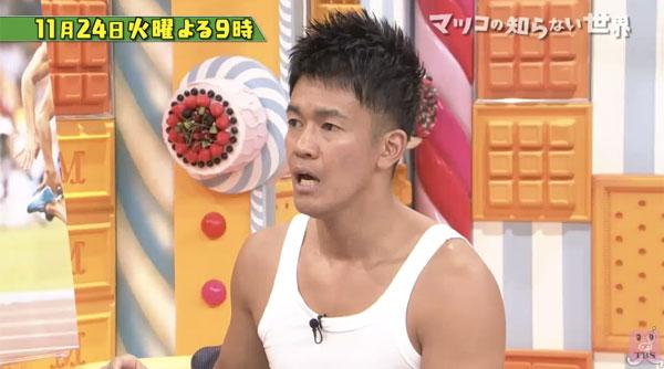 武井壮の画像 p1_30