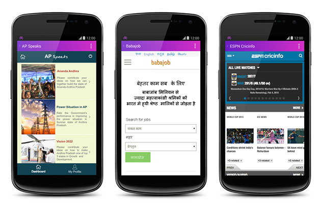 Facebook's Internet.org project brings free web access to users in India