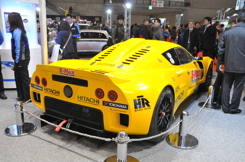 Tokyo Auto Salon2015 Ogura Clutch
