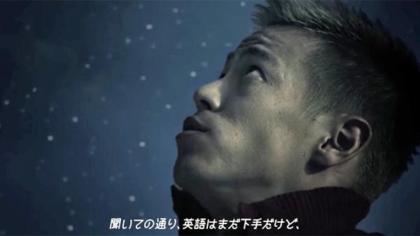 本田圭佑が英語で夢を語るベネッセ新CM、「勇気づけられる」と話題に【動画】
