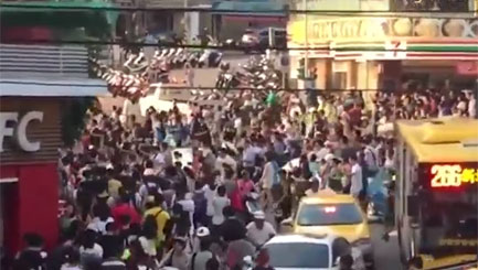 Rare Pokemon causes stampede in Taiwan