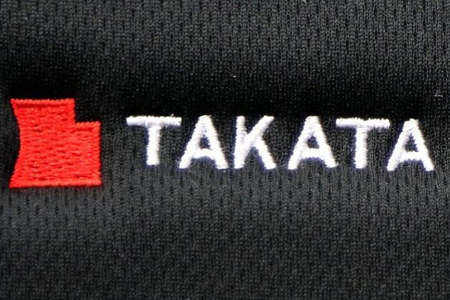 国土交通省、硝酸アンモニウムを使ったタカタ製エアバッグの使用停止を指導