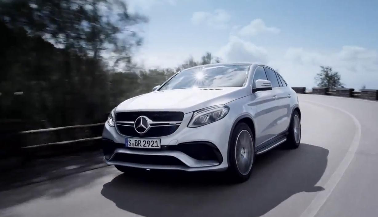 Mercedes-Benz GLE 63 AMG Coupé teaser Video