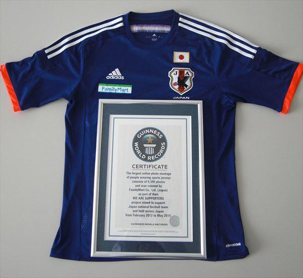 ファミマの9390枚の写真、30,336人が参加したサッカー日本代表応援企画がギネス認定