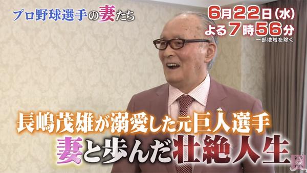 松本匡史の画像 p1_19
