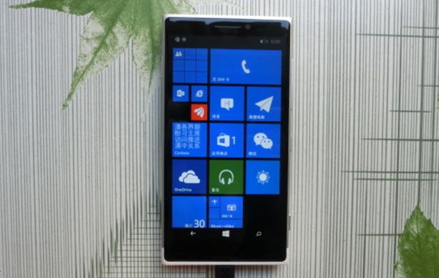 Microsoft RM-1052 prototype