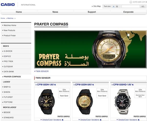 カシオが開発した「聖地時計」が話題に!特にイスラム教徒の間で大ヒット