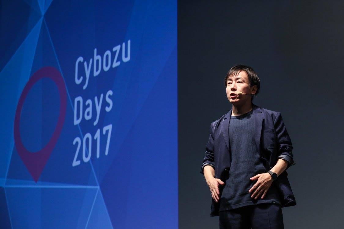 11/8,9に開催されたCybozu Daysの基調講演にて。さっそく青野がミノトールのセットアップを着ていました。