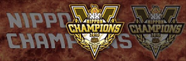 日本最強ホークスとMLB新王者ロイヤルズの対決の実現可能性はあるか?