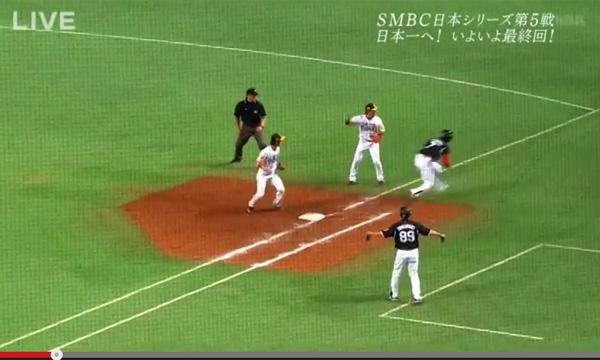 日本シリーズ第5戦 あっけない幕切れに激怒した阪神ファンから「誤審」「ひどすぎる」