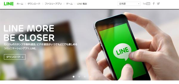 手製イラストで稼ぐ「スタンプ長者」も LINEユーザーが5億人を突破