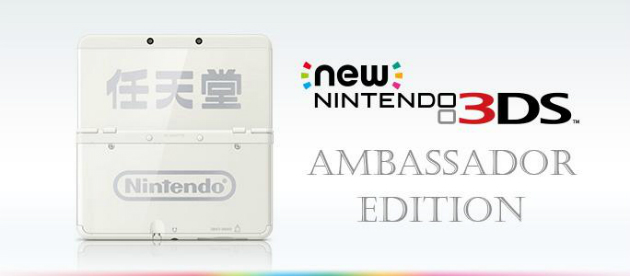 Nintendo's new 3DS comes to Europe in Ambassador Edition bundle
