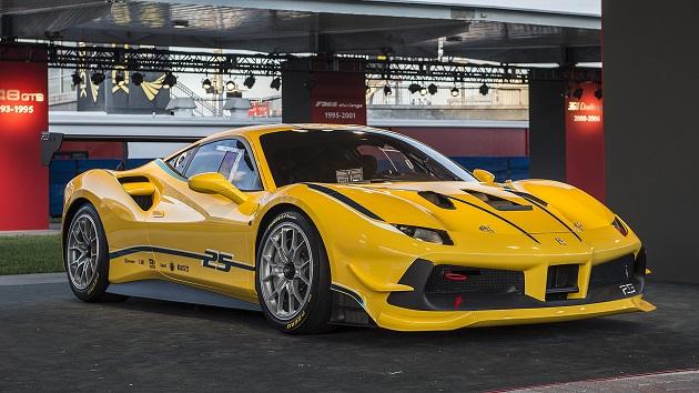 フェラーリ、ワンメイク・レース用最新モデル「488チャレンジ」を発表