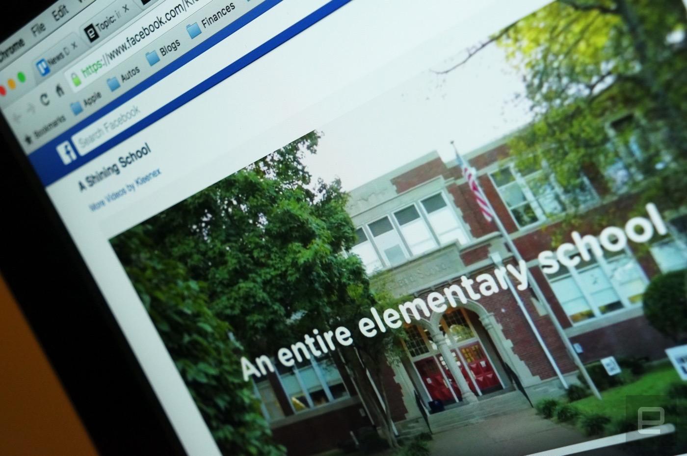 Los anuncios de Facebook serán más difíciles de ignorar