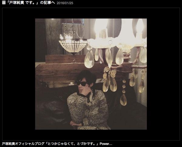 若手イケメン俳優・戸塚純貴の演じた「イタすぎるモデル」が「人としてマズいwww」と話題に