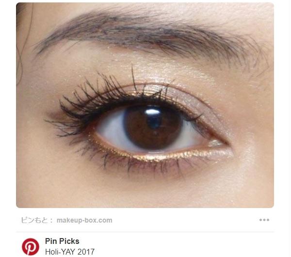 Pinterestが明かす、最新の美容トレンドのナンバーワンがこちら