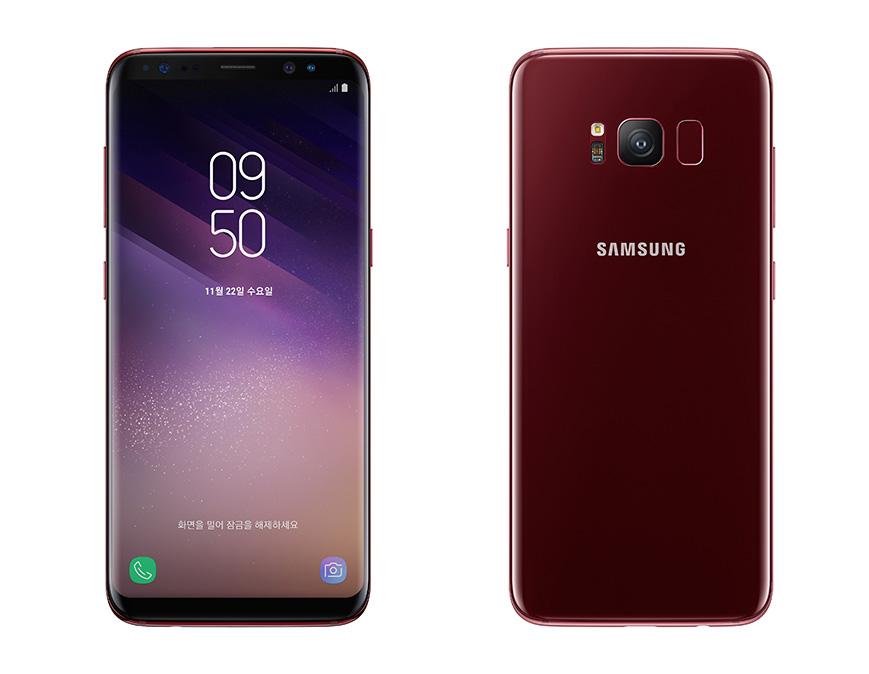 Samsung prepara las navidades del Galaxy S8 con el nuevo Rojo borgoña