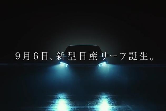【ビデオ】日産、自動運転技術を搭載した新型「リーフ」のCMを公開