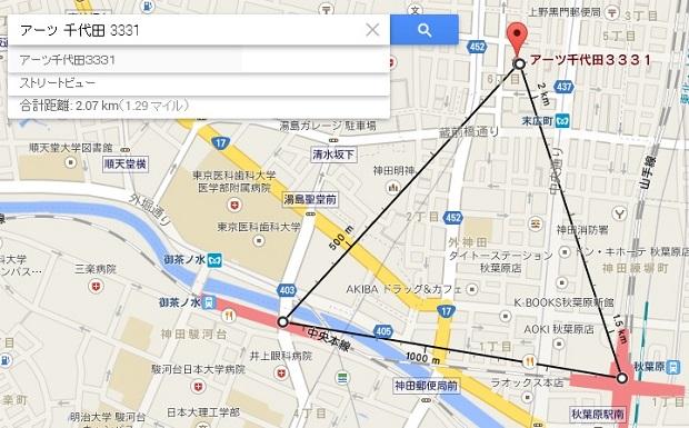 Engadget Japanese日本版デスクトップ版Google マップ更新、任意ルートの距離測定に対応。道を無視して複数地点を設定可