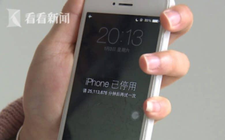 Un niño bloquea accidentalmente el iPhone a su madre durante… 47 años