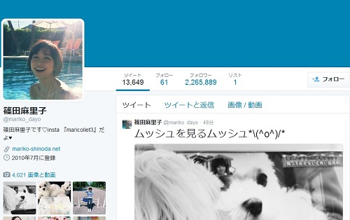 元AKB篠田麻里子のスゴすぎる特技の似顔絵がネット上で話題に 「あかんやつ」「悪意www」