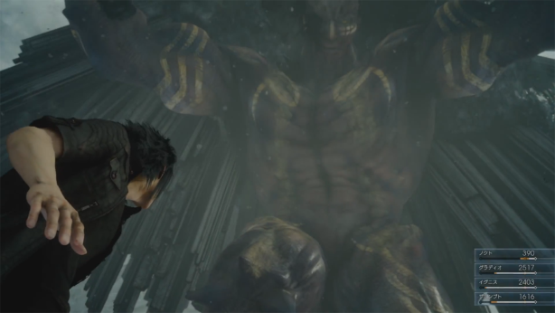 New Final Fantasy 15 footage is pos-Cid-ively Titan-ic