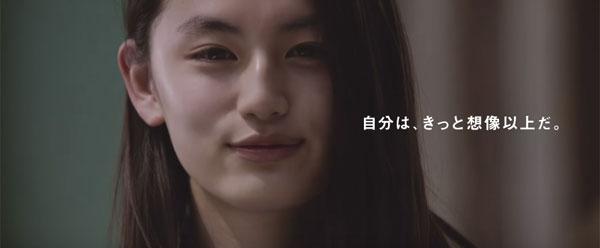 美少女登竜門「ポカリスエット」の新CMに抜擢された八木莉可子(14歳)が可愛すぎてヤバい【動画】