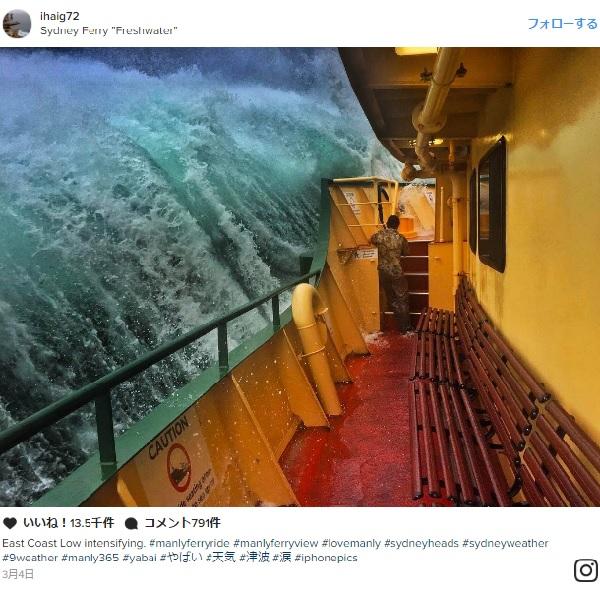 フェリーが高い波に今にも飲みこまれそうになっている写真が話題に