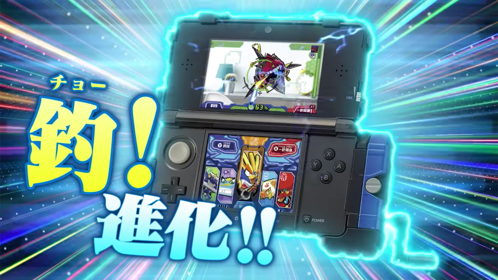 The next weird 3DS game includes a tiny fishing reel