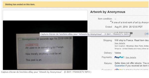 900万円で落札されたキャプチャ画像に 「裏取引説」「マネーロンダリング説」が浮上