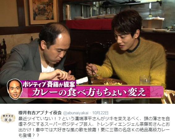 イケメン俳優・溝端淳平の不運っぷりが面白すぎるw 「残念なイケメン」「逆に好感度あがった」